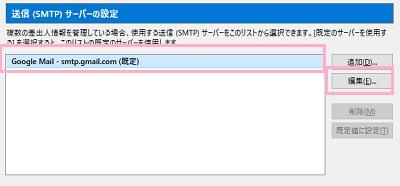 f:id:rick1208:20200530160141p:plain