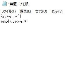 f:id:rick1208:20200530161117p:plain