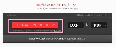 f:id:rick1208:20200530165030p:plain