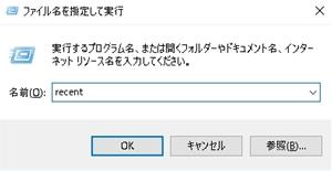 f:id:rick1208:20200530171102p:plain