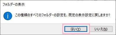 f:id:rick1208:20200530182802p:plain