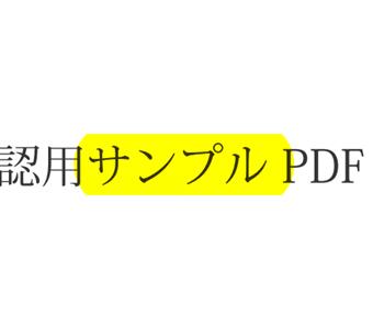 f:id:rick1208:20200530190931p:plain