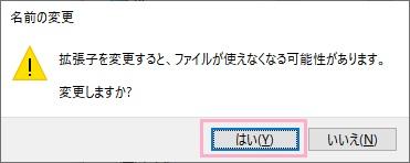 f:id:rick1208:20200530191325p:plain