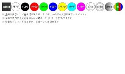 f:id:rick1208:20200530215947p:plain