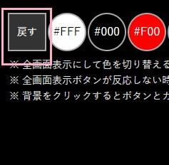 f:id:rick1208:20200530220507p:plain