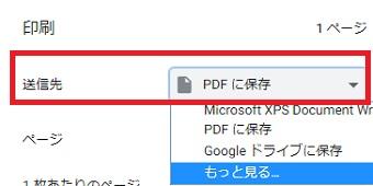 f:id:rick1208:20200530225548p:plain