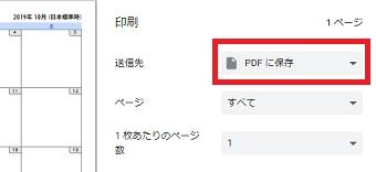 f:id:rick1208:20200530225659p:plain