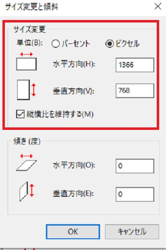 f:id:rick1208:20200530235927p:plain