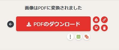 f:id:rick1208:20200531015016p:plain