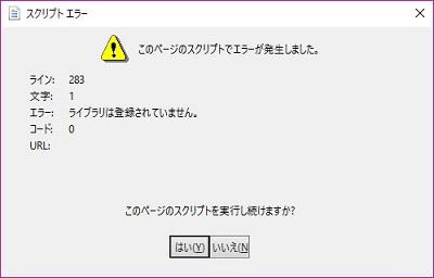 f:id:rick1208:20200531103434p:plain