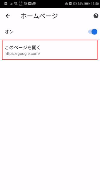 f:id:rick1208:20200531110455p:plain