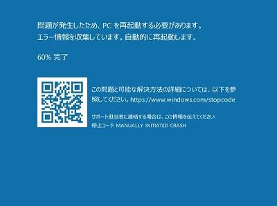 f:id:rick1208:20200531153008p:plain
