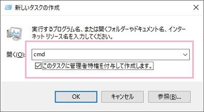 f:id:rick1208:20200531173832p:plain