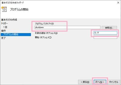 f:id:rick1208:20200531175008p:plain