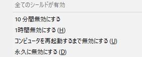 f:id:rick1208:20200531192200p:plain