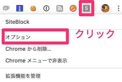 f:id:rick1208:20200601051353p:plain