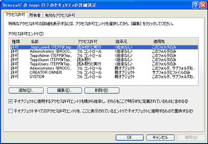 f:id:rick1208:20200601060240p:plain