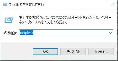 f:id:rick1208:20200601063458p:plain
