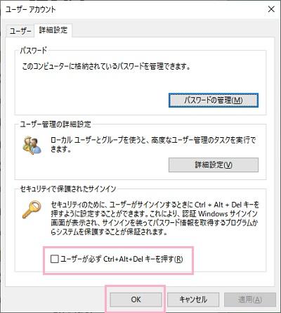 f:id:rick1208:20200601063506p:plain
