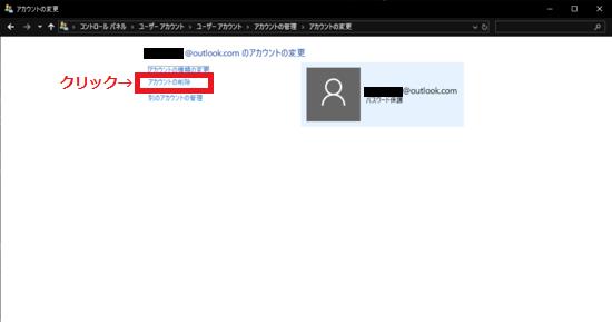 f:id:rick1208:20200601072538p:plain