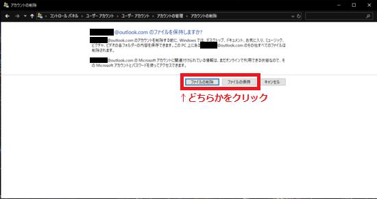 f:id:rick1208:20200601072545p:plain