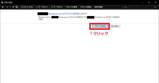 f:id:rick1208:20200601072602p:plain