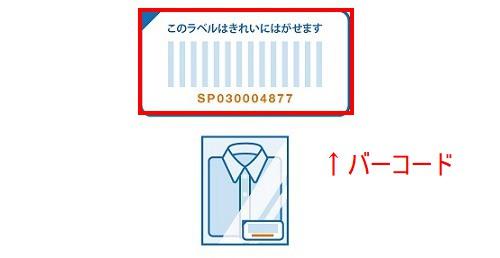 f:id:rick1208:20200601135719p:plain