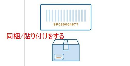 f:id:rick1208:20200601135734p:plain