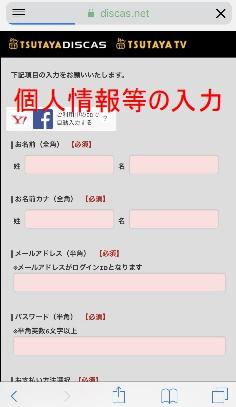 f:id:rick1208:20200601173740p:plain
