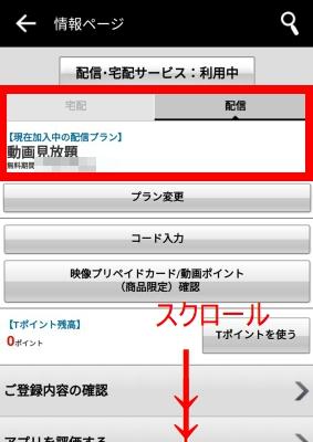f:id:rick1208:20200601174102p:plain