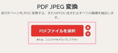 f:id:rick1208:20200605121000p:plain