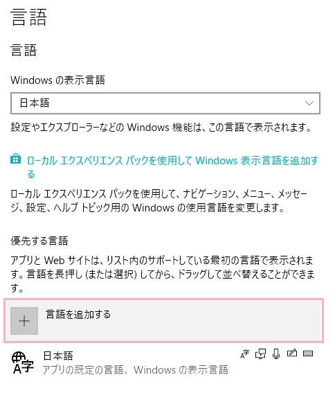 f:id:rick1208:20200605172903p:plain