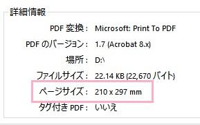 f:id:rick1208:20200605203038p:plain