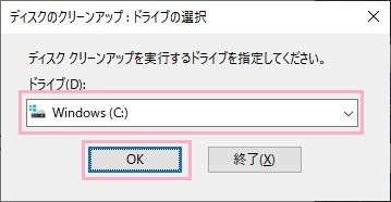 f:id:rick1208:20200606094003p:plain
