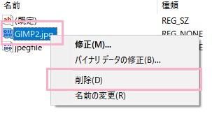 f:id:rick1208:20200608020219p:plain