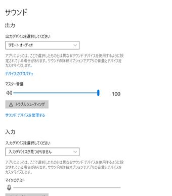 f:id:rick1208:20200609081213p:plain