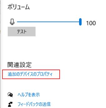 f:id:rick1208:20200609083400p:plain