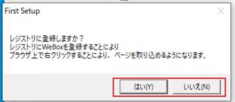 f:id:rick1208:20200610123428p:plain