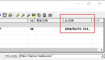 f:id:rick1208:20200610123604p:plain