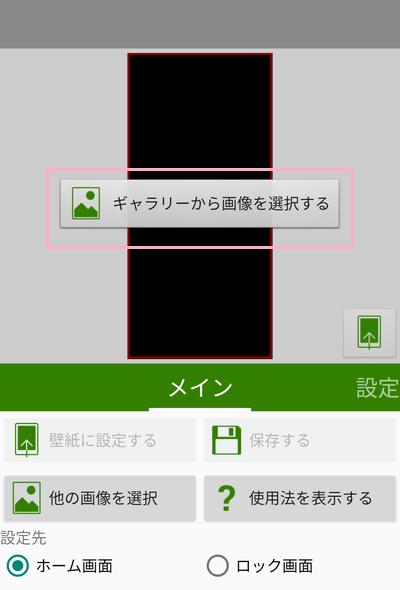 f:id:rick1208:20200610131001p:plain