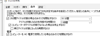 f:id:rick1208:20200610131935p:plain