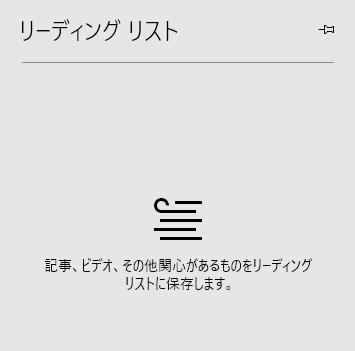 f:id:rick1208:20200611040343p:plain