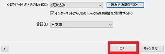 f:id:rick1208:20200613095952p:plain