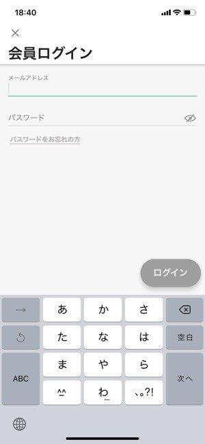 f:id:rick1208:20200614101208p:plain