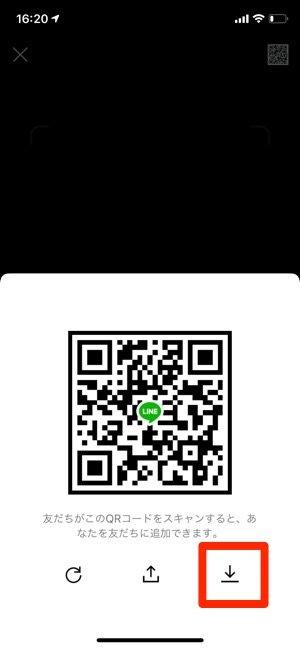 f:id:rick1208:20200614115321p:plain