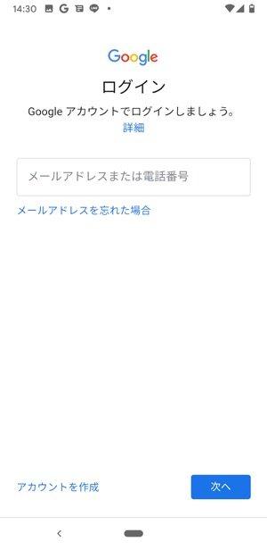 f:id:rick1208:20200614193612p:plain