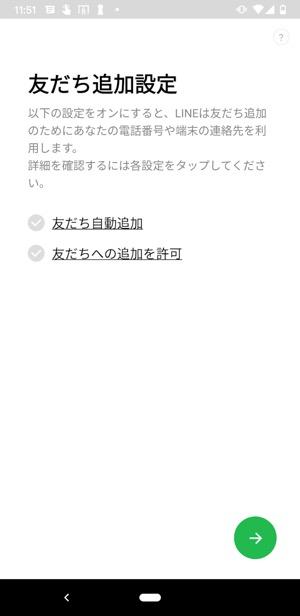 f:id:rick1208:20200614194326p:plain