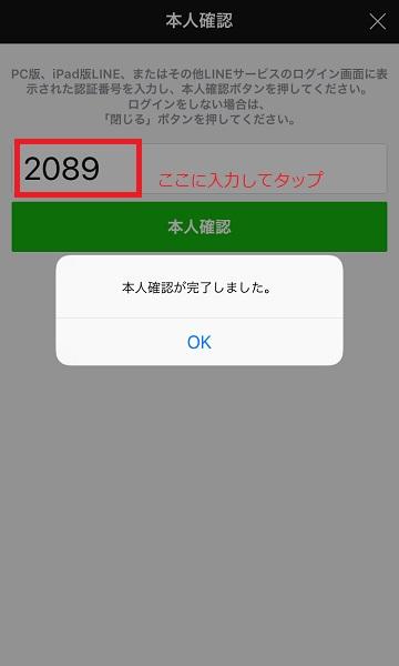 f:id:rick1208:20200614195302p:plain