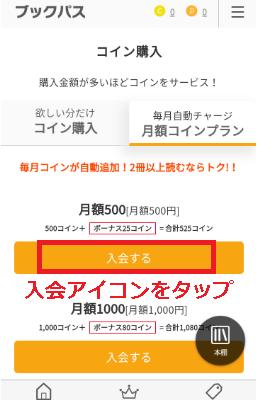 f:id:rick1208:20200615144450p:plain