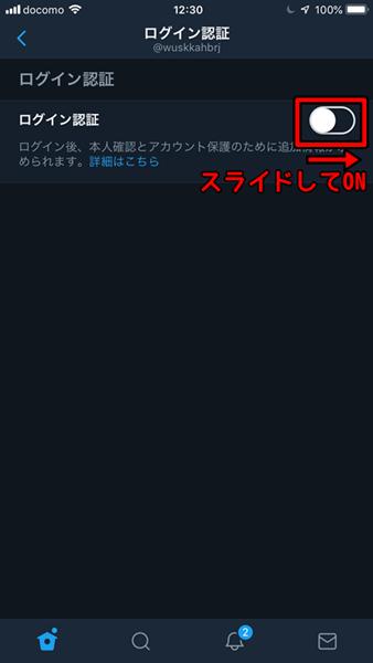 f:id:rick1208:20200616085848p:plain